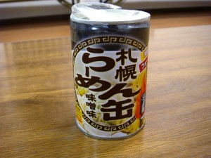 "Canned Miso flavored Ramen. ""icoro.photos"" some rights reserved. flickr"