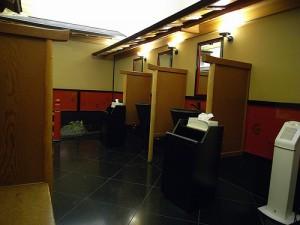 meguro restroom