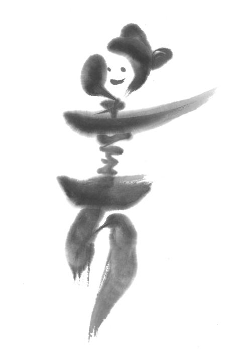 rimi_kanji