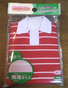 note pad shirts