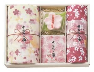 sakura towel