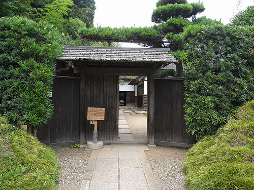 samurai_house