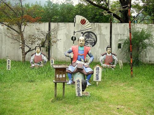 samurai_tokugawa