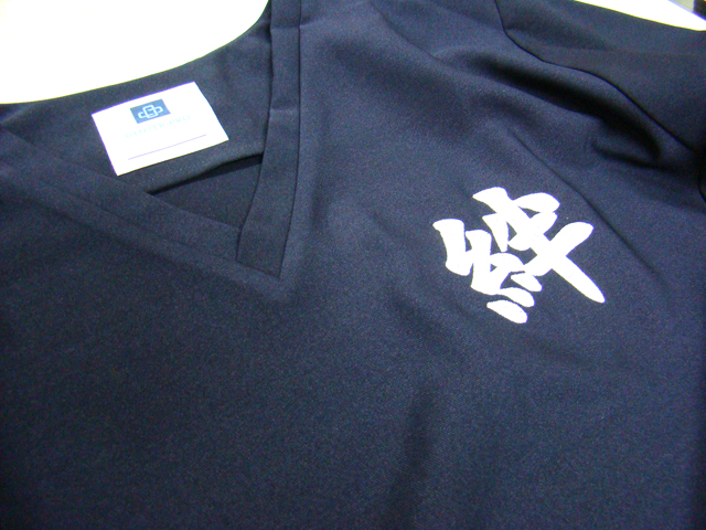japanese scrub medical uniform navy bonds