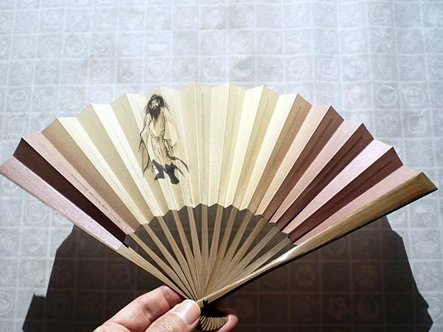 japanese sensu sumo kimono