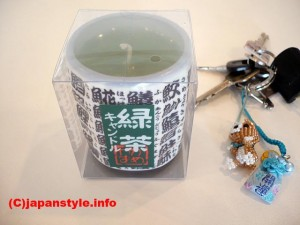 sumo candle
