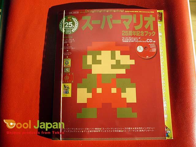 super mario anniversary book