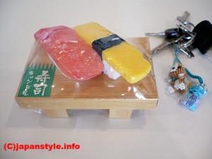 sushi candle
