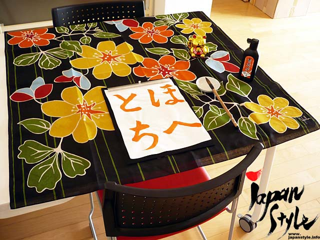 sybilla table cloth