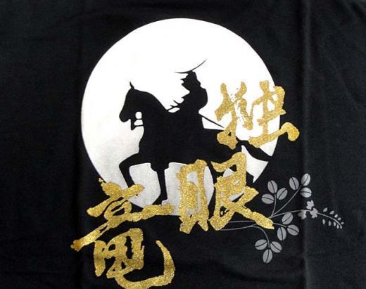 samurai t-shirts masamune