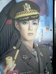 Takarazuka Poster. MShades some rights reserved. flickr