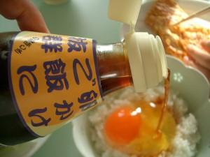 tamago kake gohan