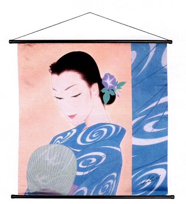 tapestry_kimono