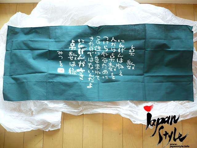 Japanese tenugui head cloth