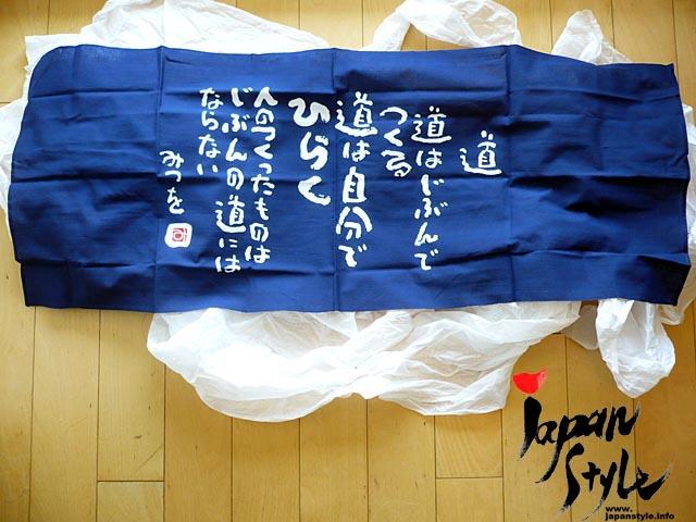 tenugui kendo