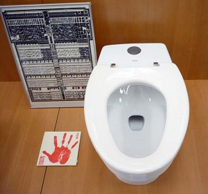 Photo 9: Sumo wrestlers' toilet made in Showa 60 (1985)
