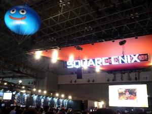 Tokyo game show 2009