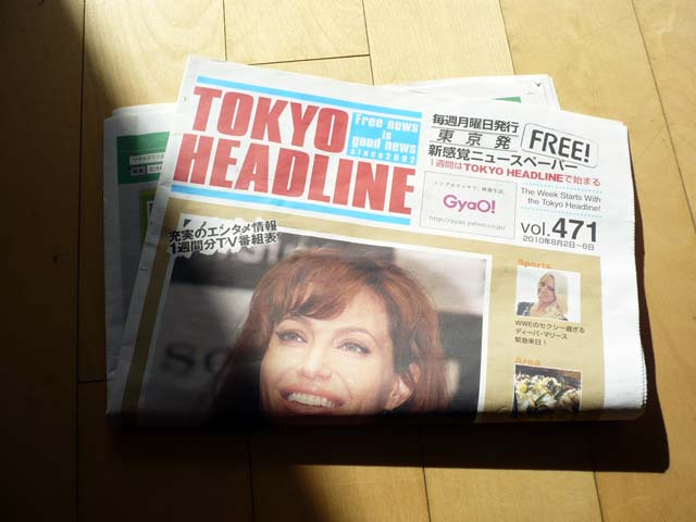 tokyo_headline