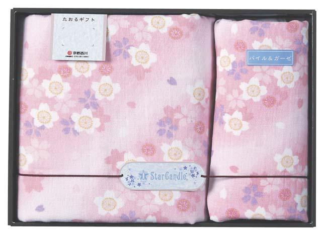 towel_sakura