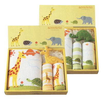 towel set, giraffe, tortoise