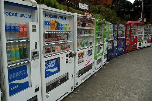 Japanese Vending Machines Japan Style
