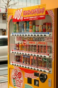 "Canned Food Vending Machine. ""El Fotopakismo"" some rights reserved. flickr"