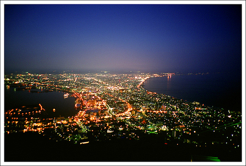 view from Hakodate