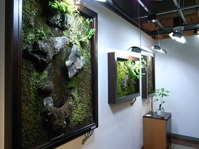A Living Wall Japan Style