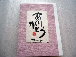 washi greeting card