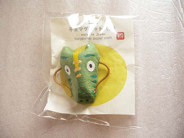 Japanese paper dragon magnet