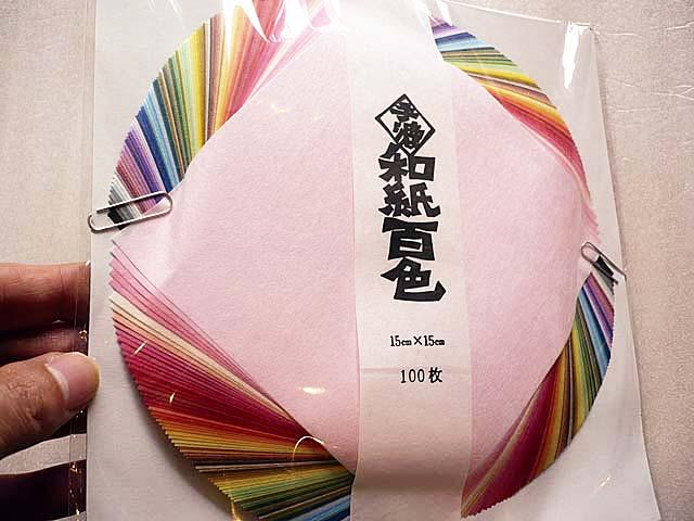 Japanese washi paper origami