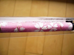 Japanese fude pen sakura