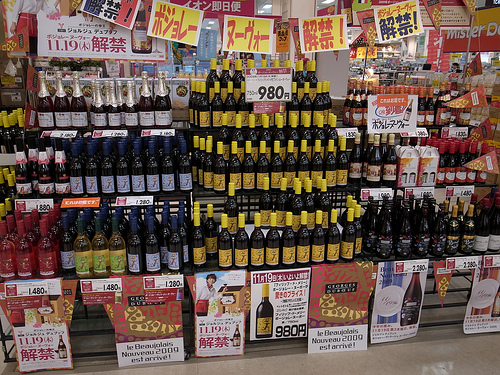 "Beaujolais Nouveau at a supermarket. ""duck75"" some rights reserved. flickr"