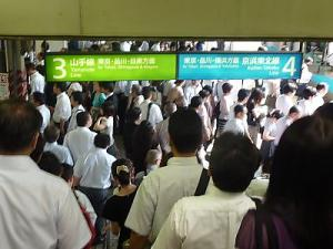 Commuter Rush Hour of Tokyo/ Sapporo/ Nagoya