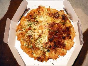 Japanese PIZZA Part 2