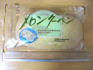 Super High Calorie Bread in Japan