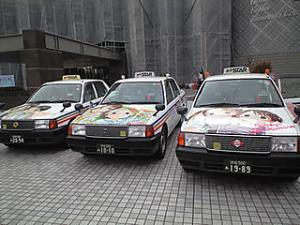 &quot;Moe&quot; Taxis for Anime/Manga Fans!