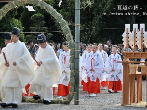 [Photoblog] Summer Purification Rite