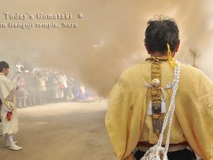 [Photoblog] Todays Homa Ritual
