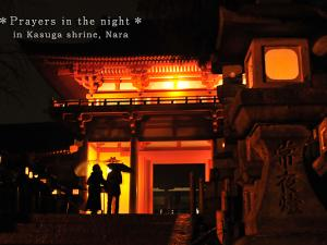 [Photoblog] Night Prayers at a Shrine