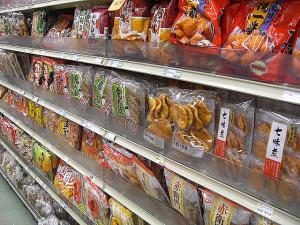 People Live in Ibaraki Love Rice Crackers?
