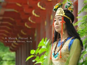 [Photoblog] Ancient Festival at a Shrine