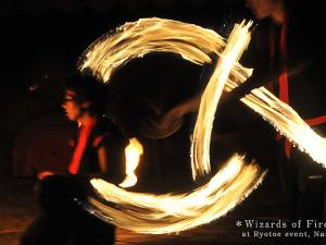 [Photoblog] Fire Dance