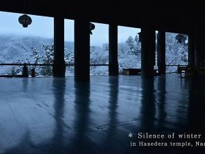 [Photoblog] Silent Day at Hase-dera Temple