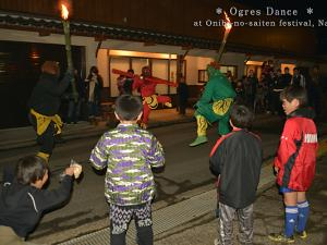 [Photoblog] Ogre Dance