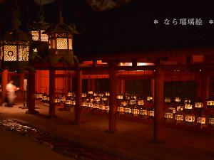 [Photoblog] Lit Up Kasuga Grand Shrine