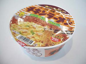 [Photoblog] Japanese Nissin Chicken Ramen