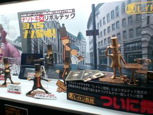 [Photoblog] Figures of Professor Layton