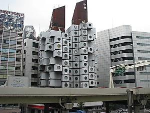 Weird Places in Japan: Part1 --- 70s Futuristic Architectures