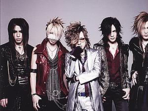 The GazettE Charismatic Visual-kei Band in Japan